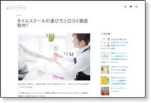 http://www.tabiijyo.jp/