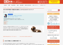 http://inqup.com/company-seal-impression-registration0001