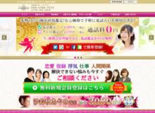 http://d-ny.jp/