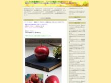 http://osyare.sblo.jp/