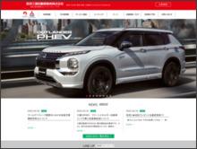琉球三菱自動車販売(株)