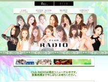 ラジオ/北新地のHP