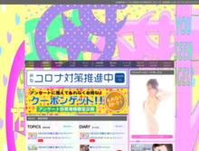 スーパー料亭 天女/前橋のホームページ