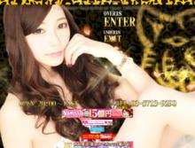 パイの巣/蒲田のホームページ