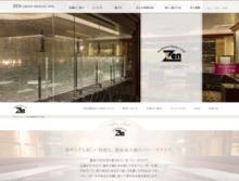 バニーズクラブゼン八丁目店/銀座のHP