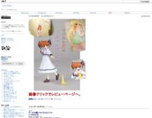 http://tyodai.blog47.fc2.com/blog-entry-421.html