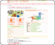http://pet-ohaka.jp/