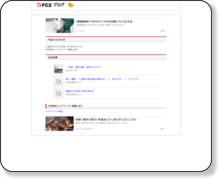 http://rukmio.blog91.fc2.com/