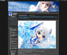 http://blog.livedoor.jp/azure_toy_box/archives/1085229.html