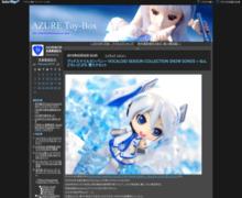 http://blog.livedoor.jp/azure_toy_box/archives/1085229.html