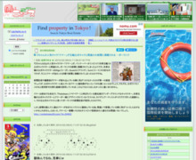 http://blog.livedoor.jp/dqnplus/archives/1415100.html