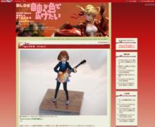 http://blog.livedoor.jp/teaoevo/archives/1300663.html