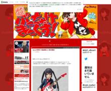 http://ameblo.jp/figma/entry-10482830999.html