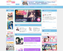 http://gs.dengeki.com/blog/2010/01/by_9.html