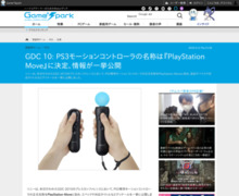 http://gs.inside-games.jp/news/223/22356.html