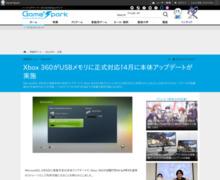 http://gs.inside-games.jp/news/225/22559.html
