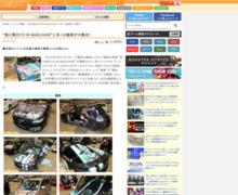 http://www.famitsu.com/anime/news/1233206_1558.html