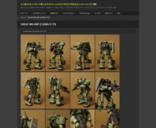 http://xn--5ck7e.net/blog/hguc-ms-06f-2-zaku-f2.html