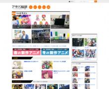 http://akiba.kakaku.com/hobby/1011/10/184500.php