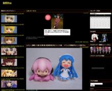 http://doradora999.blog104.fc2.com/blog-entry-1664.html