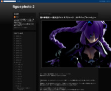 http://figuephoto2.blogspot.com/2011/03/blog-post.html