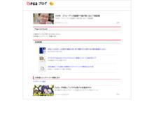 http://hisinuma21.blog11.fc2.com/blog-entry-208.html