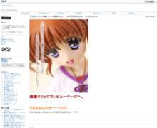 http://tyodai.blog47.fc2.com/blog-entry-485.html