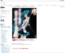 http://tyodai.blog47.fc2.com/blog-entry-492.html