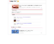 http://yaraon.blog109.fc2.com/blog-entry-1485.html