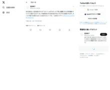 http://twitter.com/hourou_anime/status/50967271413252096