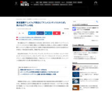 http://www.itmedia.co.jp/news/articles/1012/28/news065.html