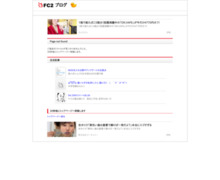 http://yaraon.blog109.fc2.com/blog-entry-267.html