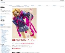 http://tyodai.blog47.fc2.com/blog-entry-481.html