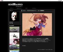 http://asallin.blog109.fc2.com/blog-entry-1396.html