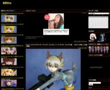 http://doradora999.blog104.fc2.com/blog-entry-1402.html