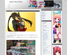 http://fuhafigurenofu.blog12.fc2.com/blog-entry-71.html