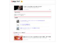 http://hisinuma21.blog11.fc2.com/blog-entry-127.html
