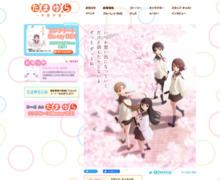 http://www.tamayura.info/