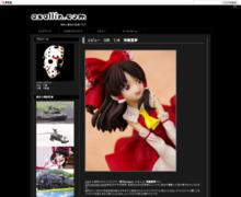 http://asallin.blog109.fc2.com/blog-entry-1287.html