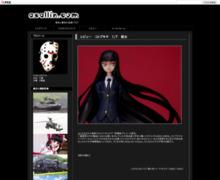 http://asallin.blog109.fc2.com/blog-entry-1324.html