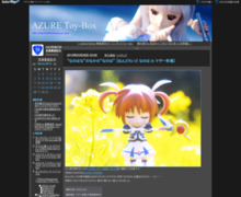 http://blog.livedoor.jp/azure_toy_box/archives/1124863.html