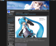 http://blog.livedoor.jp/azure_toy_box/archives/1137503.html