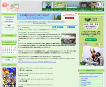 http://blog.livedoor.jp/dqnplus/archives/1466723.html
