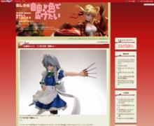 http://blog.livedoor.jp/teaoevo/archives/1374318.html