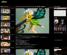 http://doradora999.blog104.fc2.com/blog-entry-1322.html