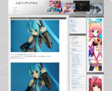 http://fuhafigurenofu.blog12.fc2.com/blog-entry-47.html