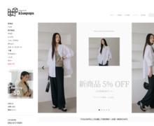 韓国ファッション 通販サイト レディース 人気 激安 ブランド メイク コーディネート