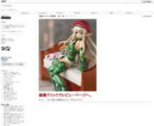 http://tyodai.blog47.fc2.com/blog-entry-436.html