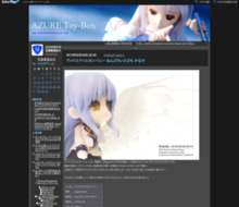 http://blog.livedoor.jp/azure_toy_box/archives/1191518.html