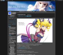 http://blog.livedoor.jp/azure_toy_box/archives/1196426.html
